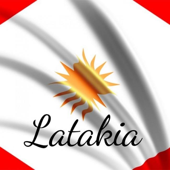 E-liquide Latakia