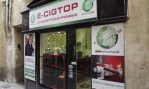 Boutique cigarette électronique Montpellier
