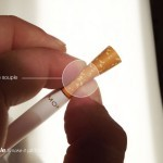Le filtre de cette cigarette électronique jetable est souple