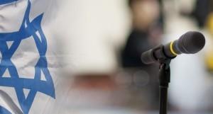 L'état d'Israël organise une consultation publique pour récolter des avis sur la cigarette électronique