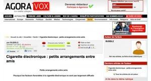 Cigarette électronique : petits arrangements entre amis sur Agoravox.fr