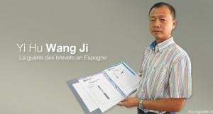 Un entrepreneur d'origine chinoise, Yi Hu Wang Ji, est en train de déposer des brevets sur la cigarette électronique en Espagne.