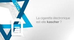 Comment la cigarette électronique peut-elle être appréhendée dans la religion juive ?