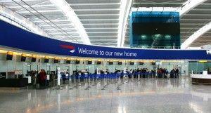 L'aéroport d'Heathrow vient d'autoriser l'usage des cigarettes électroniques dans son enceinte.