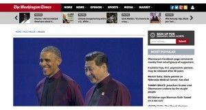 Obama mâchant une gomme à la nicotine lors d'une visite officielle en Chine.