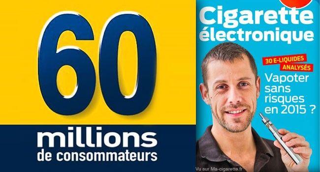l aiduce r pond au magazine 60 millions de consommateurs cigarette lectronique. Black Bedroom Furniture Sets. Home Design Ideas