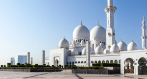 « Le tabac ou la santé » : le thème de la conférence mondiale qui s'est terminée samedi 21 mars à Abou Dhabi.