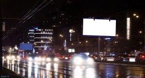 panneau-publicitaire-nuit